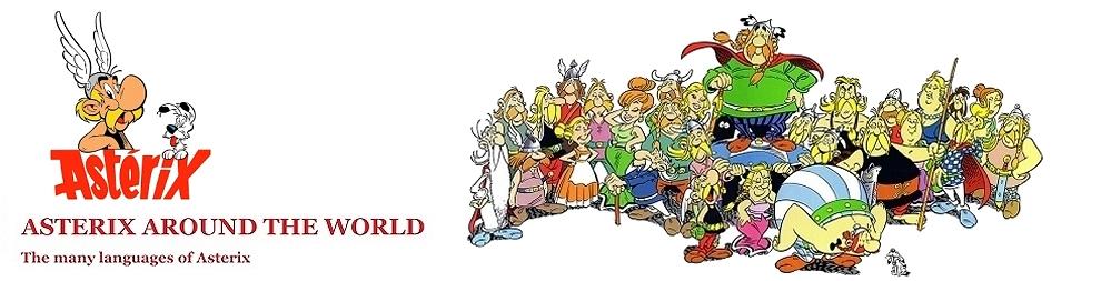 Ebook Asterix Indonesia